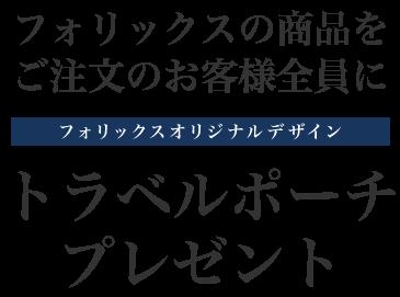 オオサカ 堂 マイ ページ